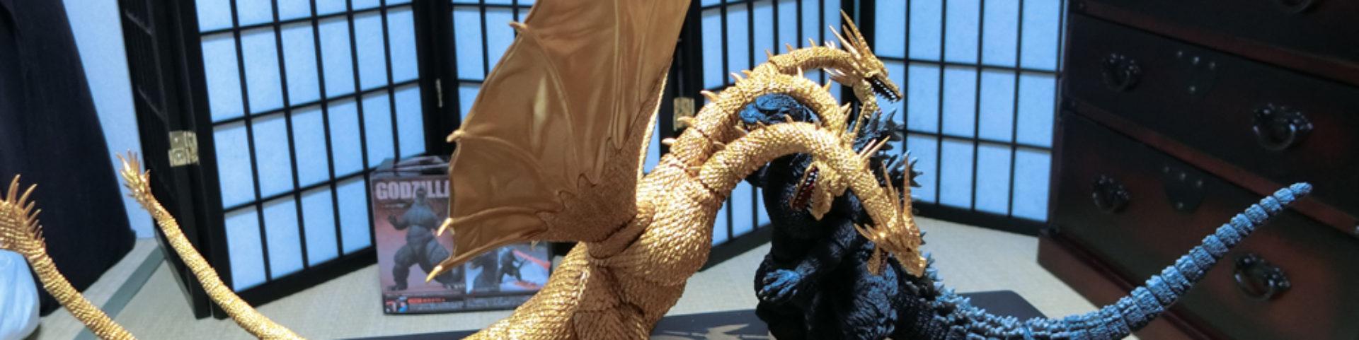 Godzilla Figure Otaku