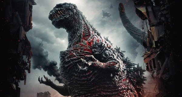 Shin Godzilla, the most fearful Godzilla (image from http://www.scified.com)